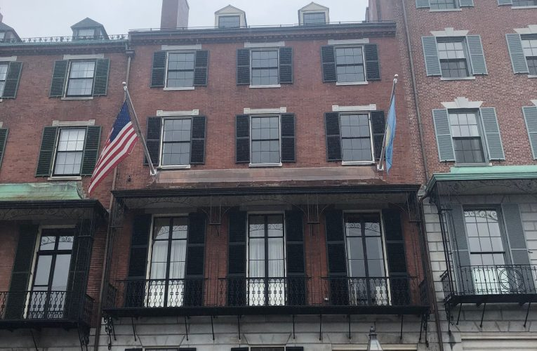Samuel Parkman House